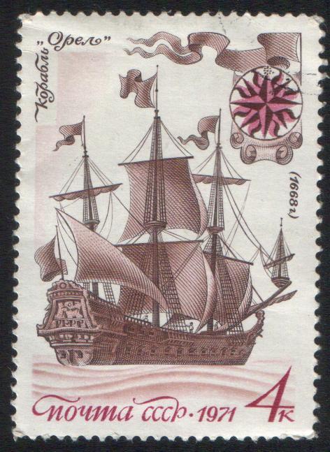 Ссср 1972 г серия марок история